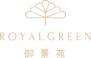 royalgreen-logo with chinese name 560 by 363